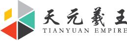 天元羲王 Logo