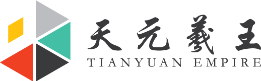TIANYUAN EMPIRE Retina Logo