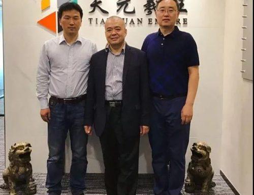 天元羲王攜手中國皮革研究院開發石墨烯基鉻鞣劑
