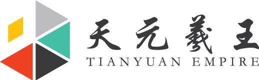 天元羲王 Retina Logo