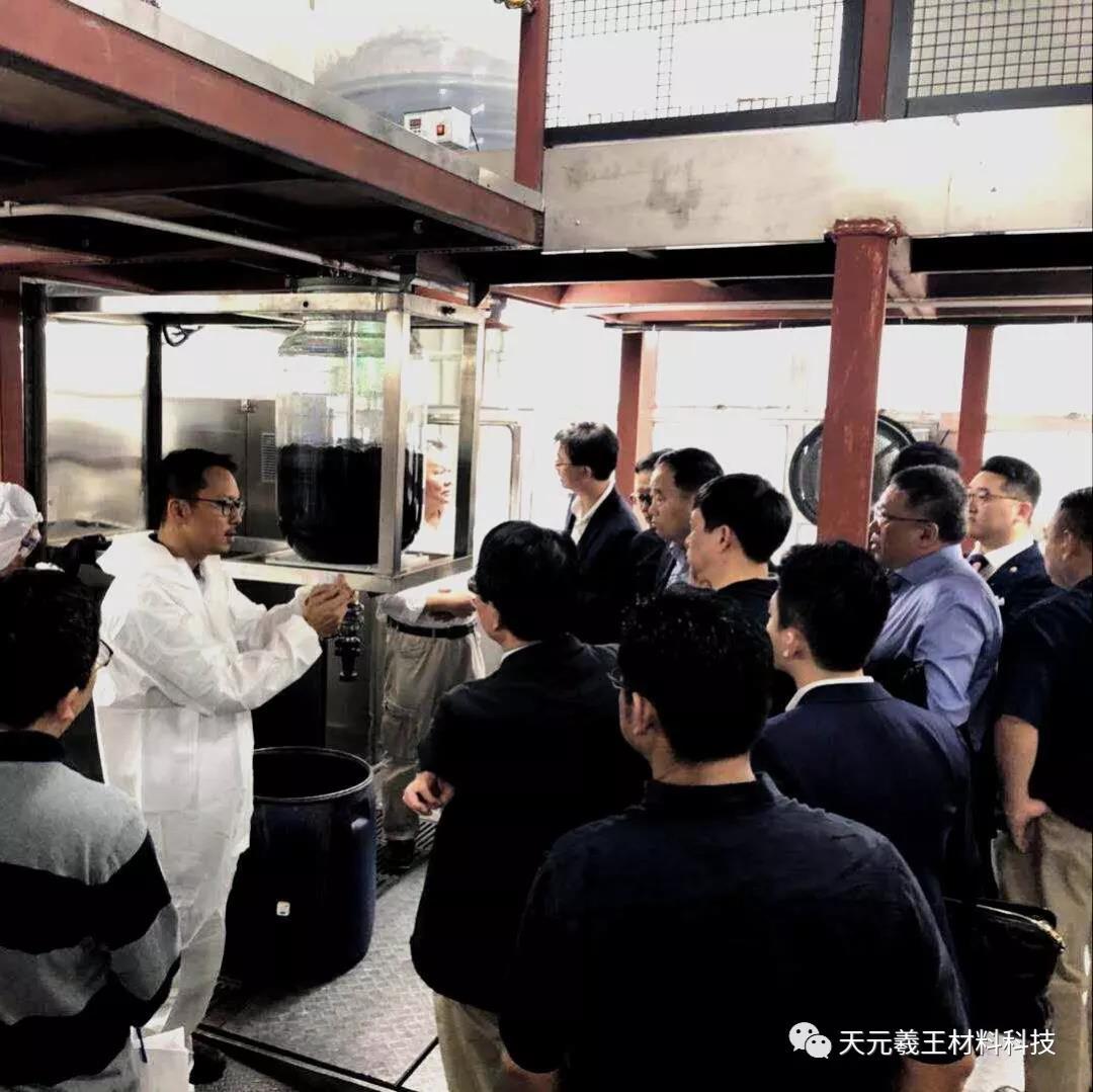 天元羲王石墨烯智能生產線正式亮相香港