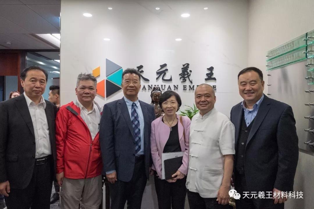 香港科技園董事局主席 – 羅范椒芬女士蒞臨天元羲王與金融大咖齊聚會談